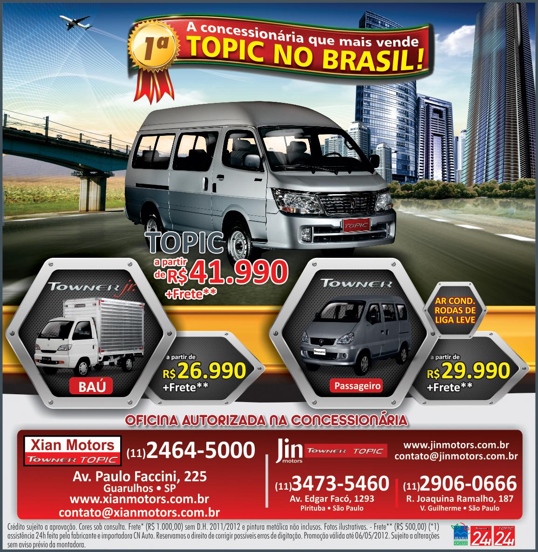 Anúncio – Xian e Jin Motors em parceria